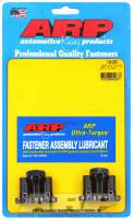 ARP - ARP ARP Flywheel Bolts 1/2 X .875 (Set) ARP-146-2801