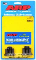 ARP - ARP ARP Flywheel Bolts 1/2 X .875 (Set) ARP-146-2801