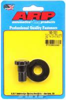 ARP - ARP Pontiac Cam Bolt and Washer, Each ARP-190-1001